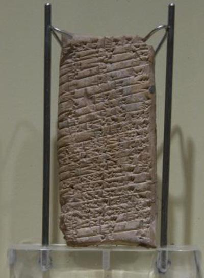 Carta paleobabilonia del siglo XVIII a. C., expuesta en el Instituto Bíblico Oriental, de León.
