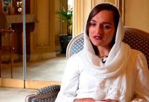Zarifa Ghafari, exalcaldesa afgana. efe