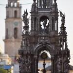 La Catedral acoge hoy la presentación de la Procesión del Corpus Christi