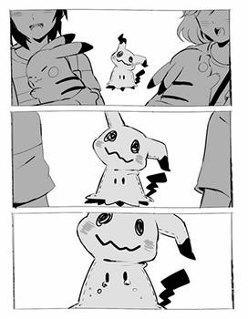 pokemonlacosamasadorable