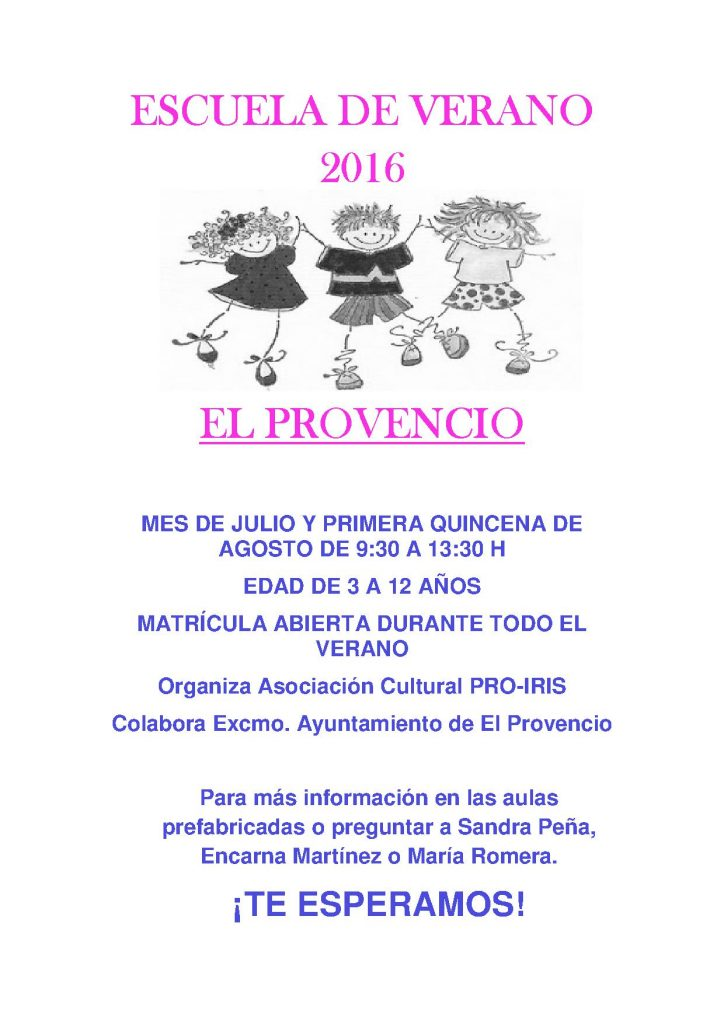 cartel escuela de verano 2016 (1)