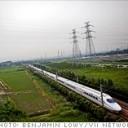 china-high-speed-train-beijing-shanghai