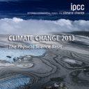 IPCC report 2013