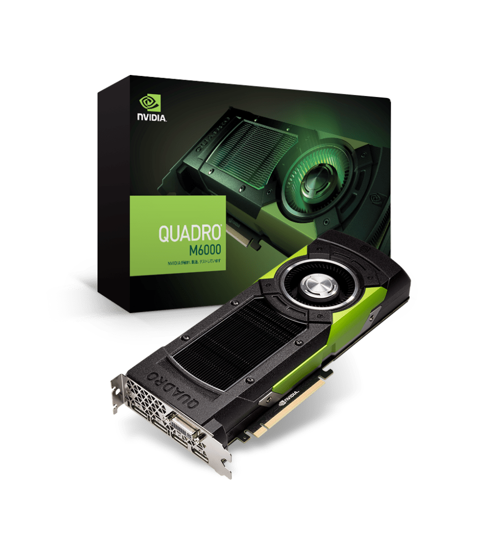 nvidia_quadro_m6000_box_card