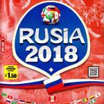 Álbum Copa del Mundo Rusia 2018 – 3 Reyes