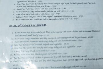 Siam Smiles menu, front