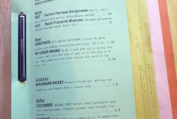 Menu from second visit