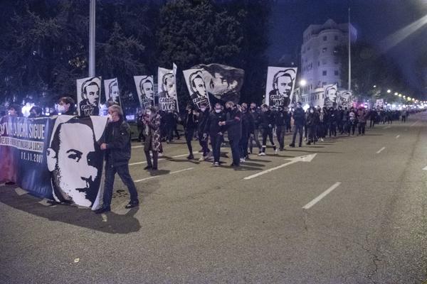 Manifestación antifascista Carlos Palomino 2020 - 2