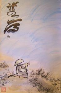 247231_wu-wei