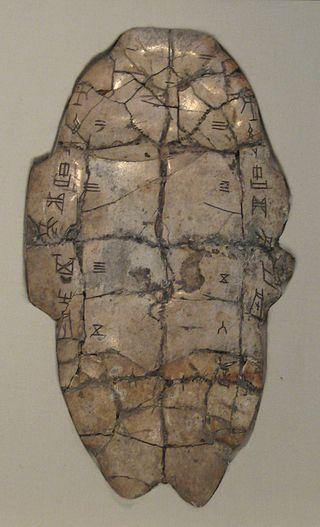 Shang_dynasty_inscribed_tortoise_plastron