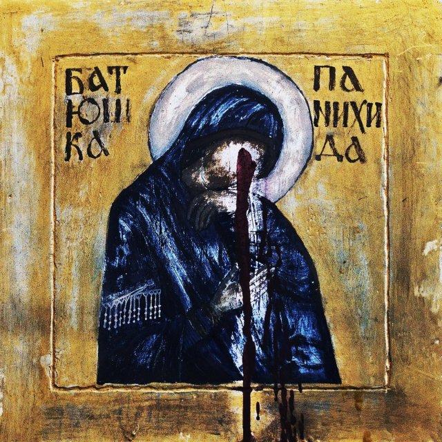 """BATUSHKA (Krzysztof Drabikowski) nuevo disco """"Панихида"""" en linea"""