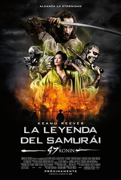 La leyenda del samurái