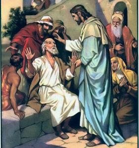 Reject rebuke