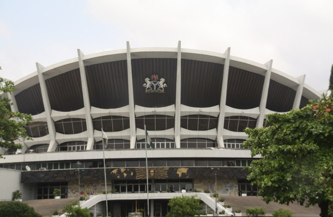 National Theatre will Not Be Sold For Whatever Reason - Lai Mohammed