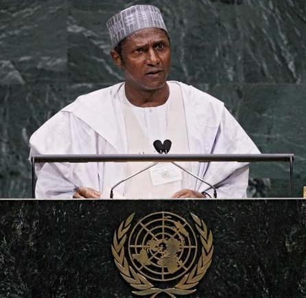 Dear Umaru Musa Yar'adua, We Miss You