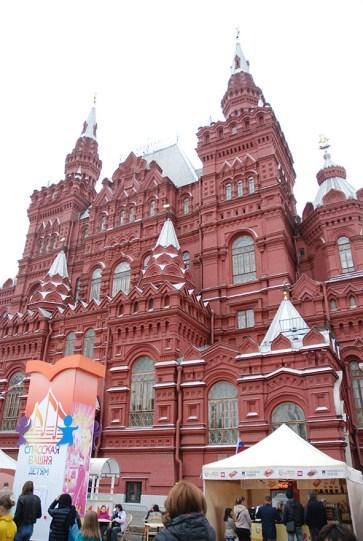 Nationaal historisch museum Moskou
