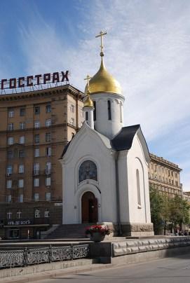 Kapel Heilige Nicolai Novosibirsk