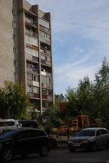 Straatbeeld Novosibirsk
