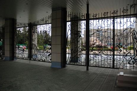 Novosibirsk zoopark dierentuin ingang