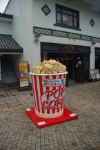 Big Boeddha Hong Kong popcorn