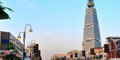 أهم المعلومات والأنشطة عن برج الفيصلية الرياض