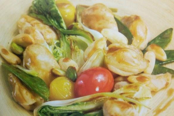 Pollo almendrado la cocina china fácil y sabrosa