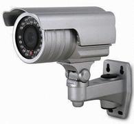 """Day and Night (D&N), sötétben is """"látó"""" infravörös megvilágítókkal szerelt kamera, oldalfali kivitel - CCTV kamerás megfigyelő-rendszerek"""