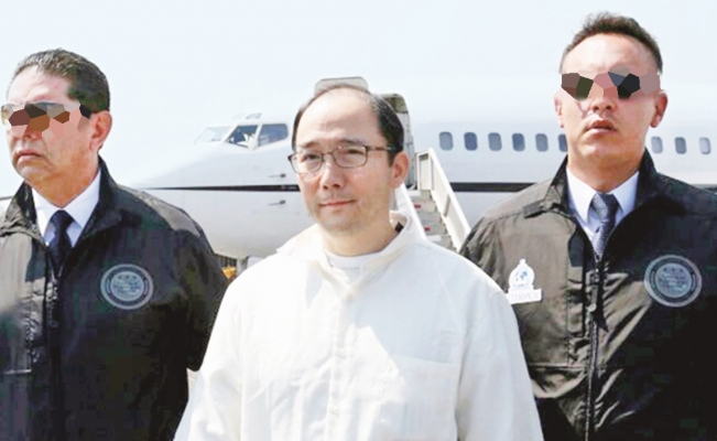 Zhenli Ye Gon asks to improve his conditions in the Altiplano prison -  World Today News