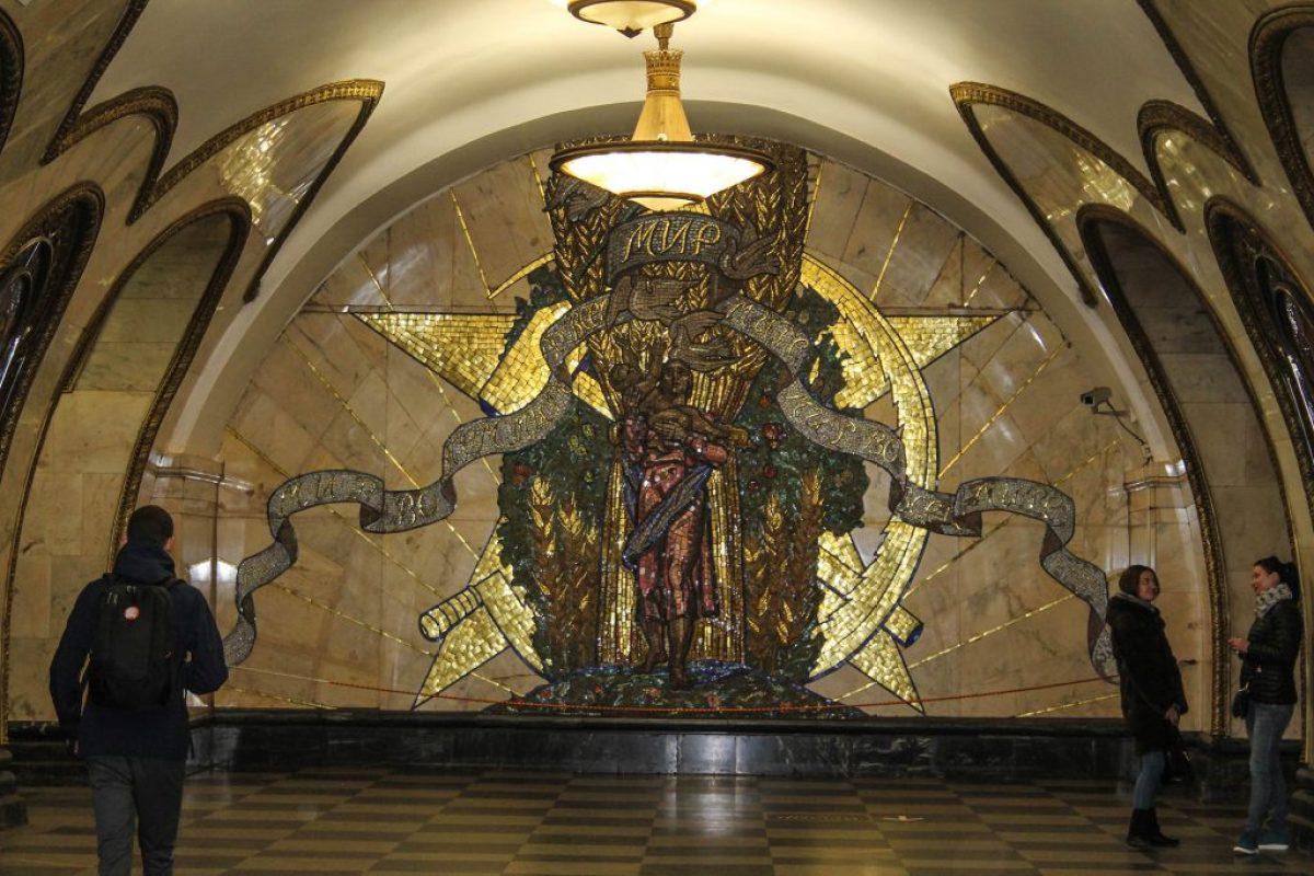 Metro de Moscú-13