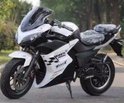 Электромотоцикл цена от 1690$ . ElWinn EM-123 белого цвета