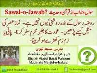 Sawal-o-Jawab 23-07-1436-3 Dr  Shaikh Abdul Basit Faheem
