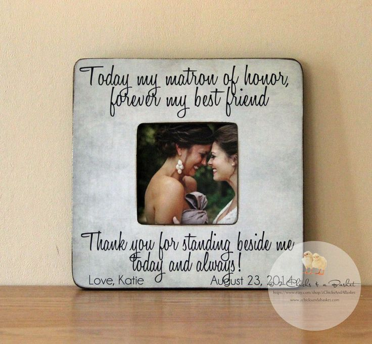 Best Friend Best Friend Wedding Gifts Ideas
