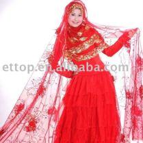 Sell Wedding Dresses Under Sale Online Okdressesonline
