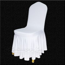 White Wedding Ceremony Chairs Decoration With Wedding Chair