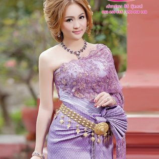 Khmer Cambodian Traditional
