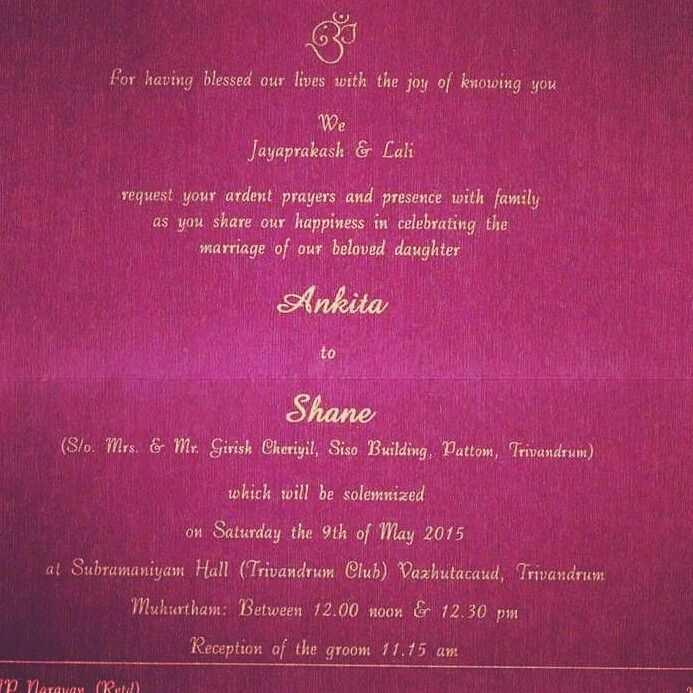 Indian Wedding Food Menu Samples: Hindu Wedding Card Invitation Wordings