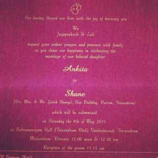 Hindu Wedding Invitation Wording Samples Elegant Indian Wedding