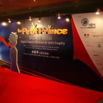 International Events Backdrop Frame Design Projects