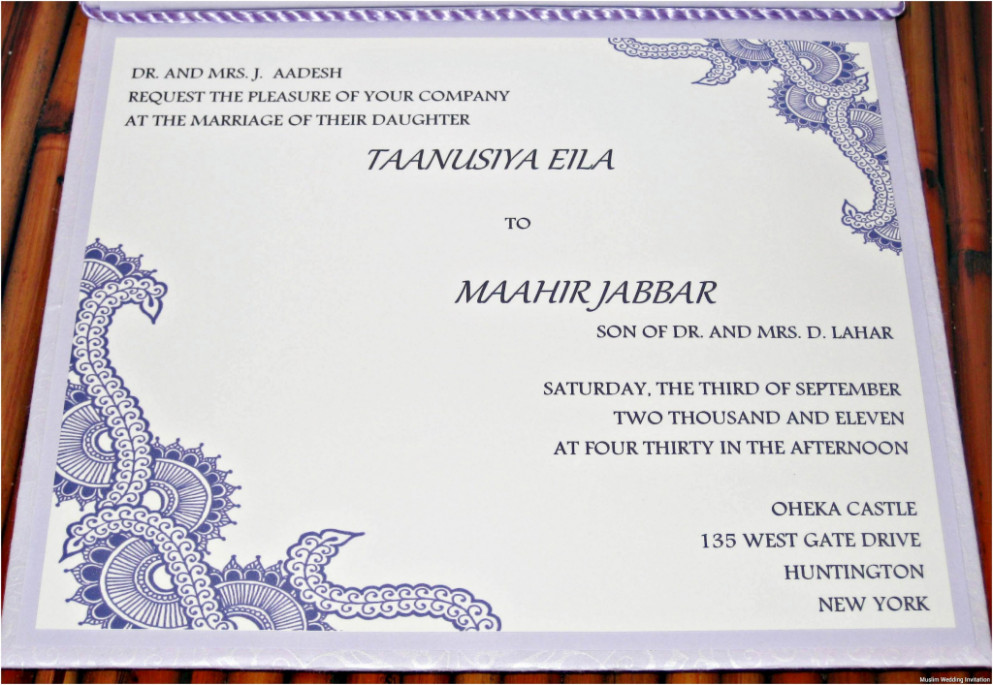 islamic marriage quotes for wedding invitation