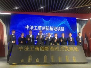 Mission de la CCI Bretagne en Chine