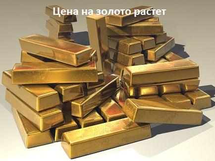 foto -gold price rise