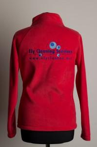 fleece jacket back logo embroidery