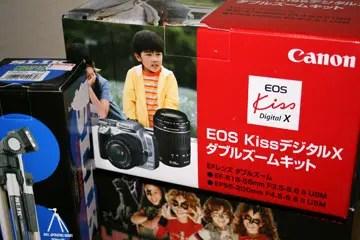 061104_eoskiss1.jpg