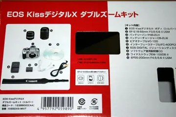 061104_eoskiss2.jpg