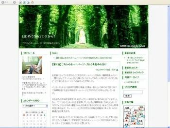 070407_blog2.jpg