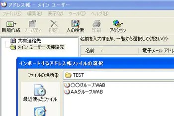 080114_address7.jpg