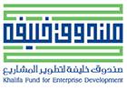 Khalifa-Fund-(United-Arab-Emirates----UAE)