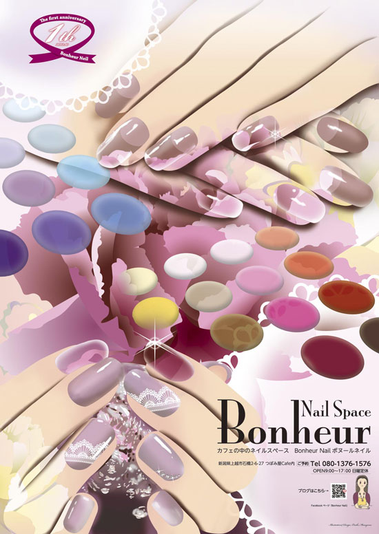 bonheur_poster