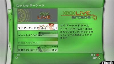 Actualizacion Xbox360