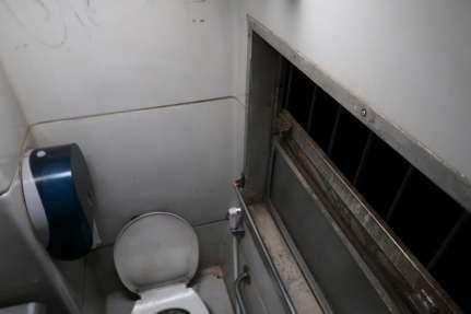 Thailand Sleeper Train Bathroom